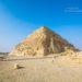 Sakkara – Piramida Schodkowa Dżesera, 1. najstarsza piramida